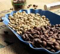 grüner kaffee kann auch gemischt werden